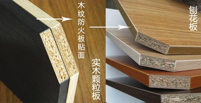 实木颗粒板密度较高,板内木质纤维颗粒较大