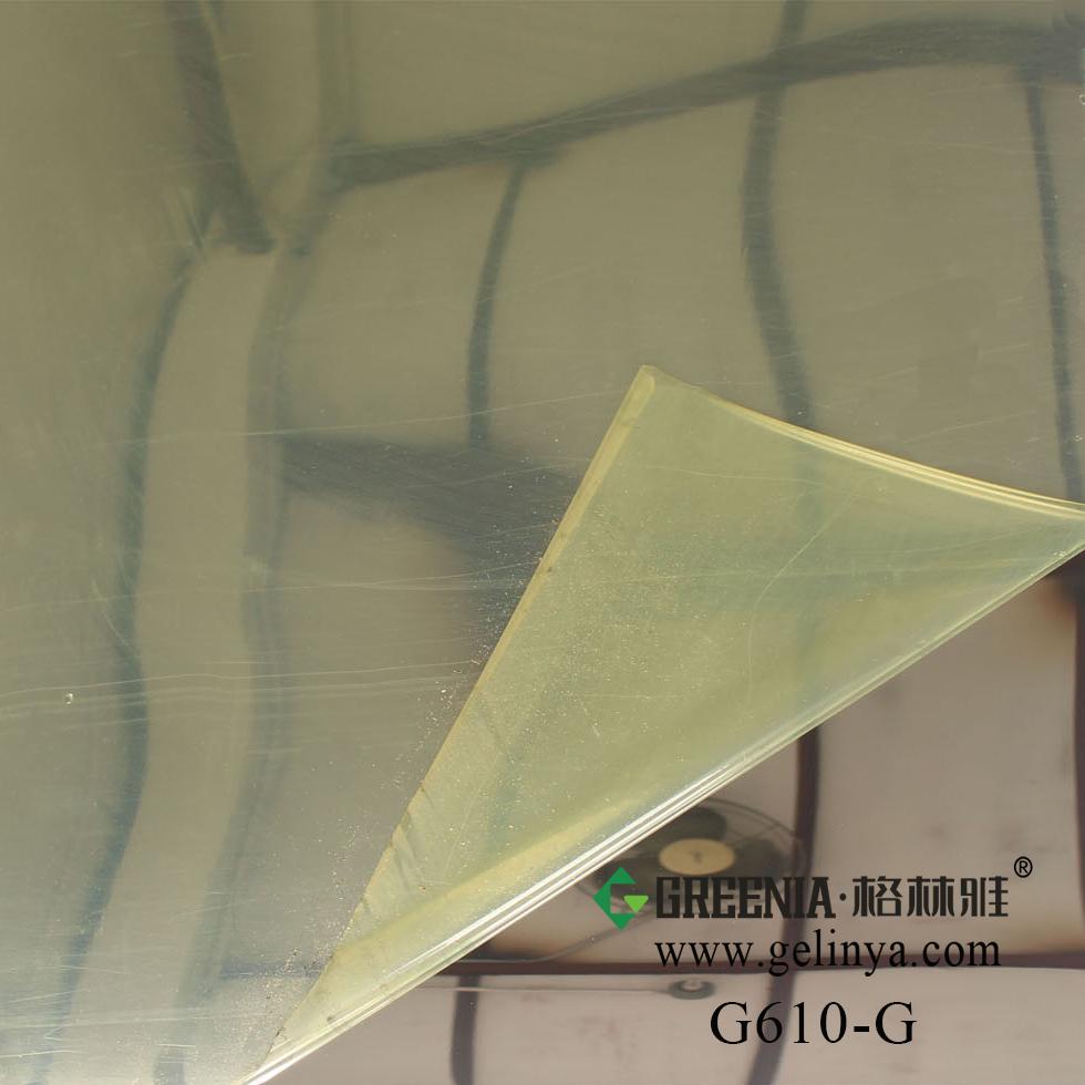亮光面金属 G610-G