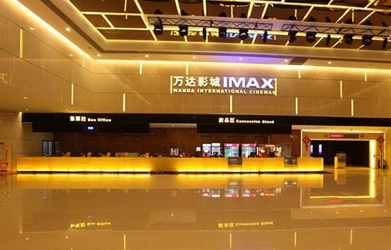 电影院售票处_万达影城在装修时大量使用格林雅防火板:其中售票处采用的是格林雅靓