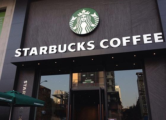 星巴克咖啡店