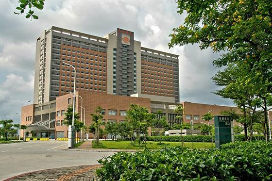 厦门长庚医院