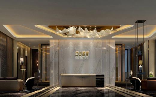 重庆江山国际酒店
