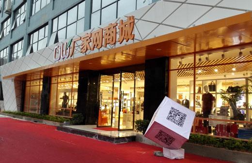 UW深圳厂家网商城