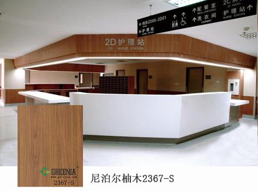 医院空间家具装修