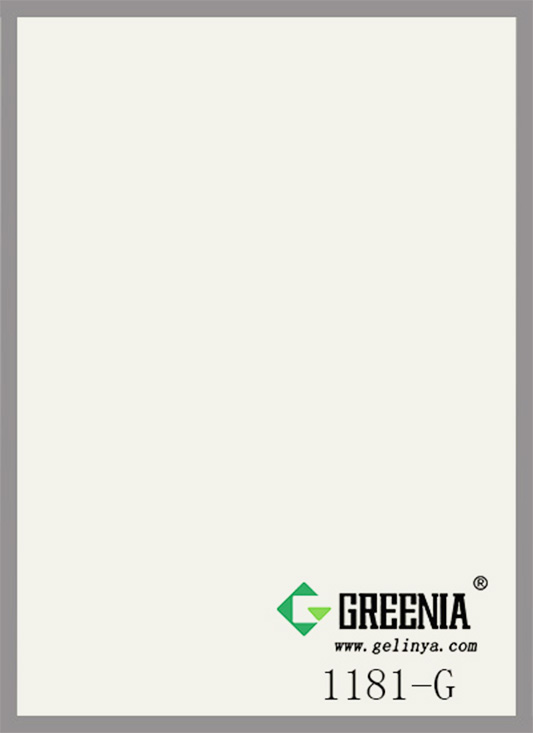 正白色            1181-G