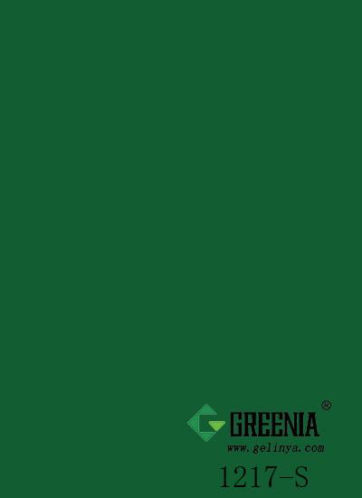 海藻绿             1217-S