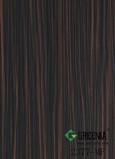 天然檀木防火板                    2377-MF