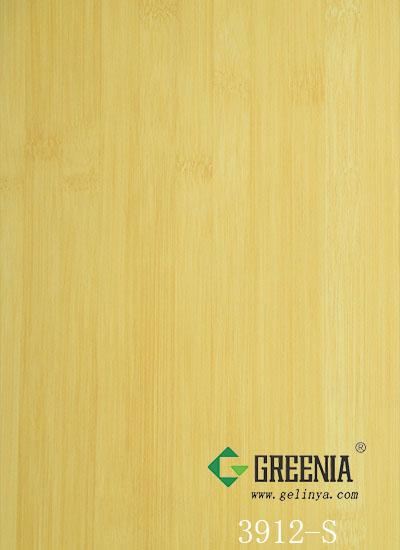 柠檬黄丝绸防火板             3912-S