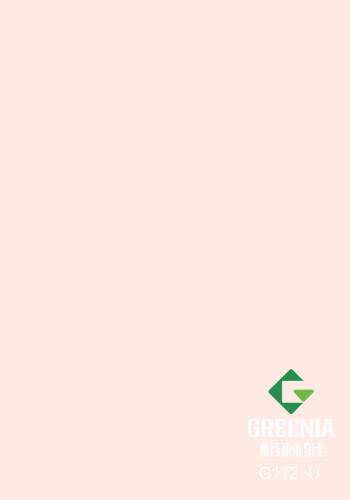 淡粉红防火板                        G172-U