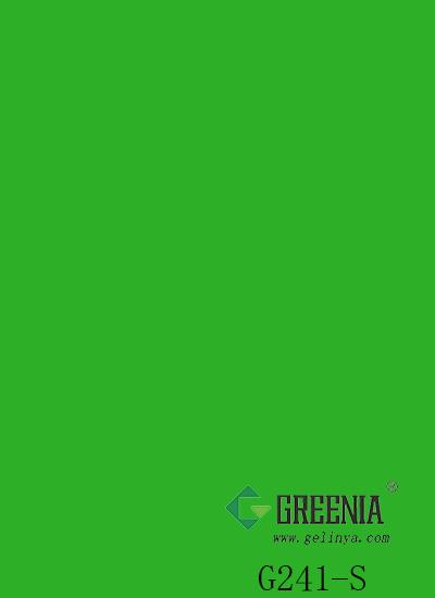 法国绿防火板                  G241-S