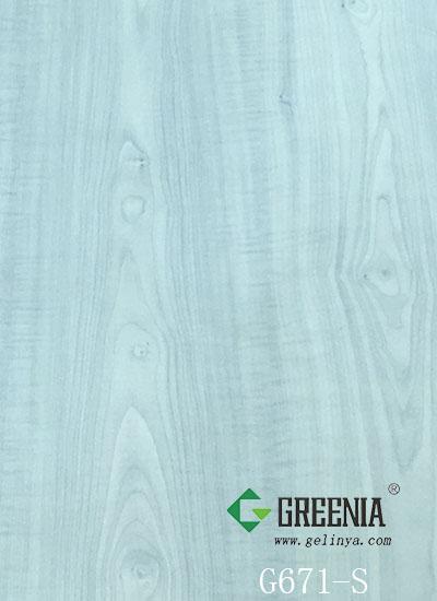 浅灰绿防火板               G671-S