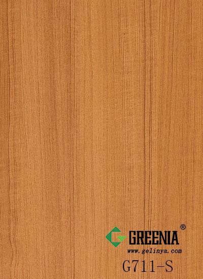 柚木防火板            G711-S