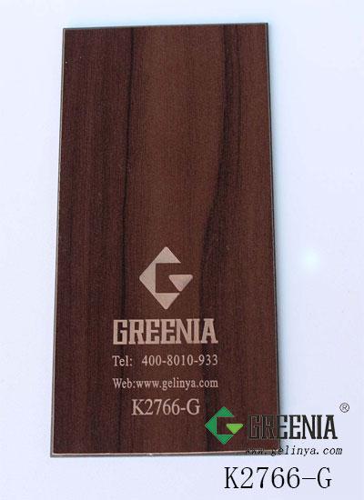 浅棕提诺抗倍特板  K2766-G