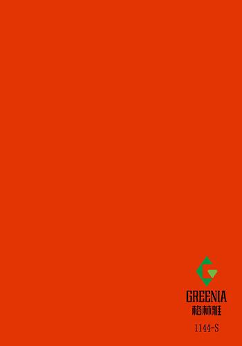 鲜桔色防火板               1144-S