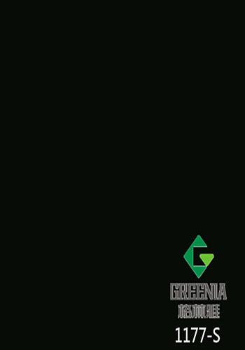 纯黑色防火装饰板                   1177-S