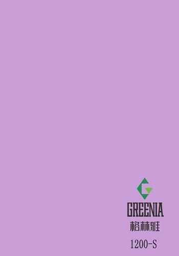 石南花紫色            1200-S