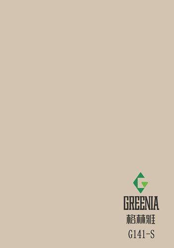 浅蛋壳色防火板              G141-S