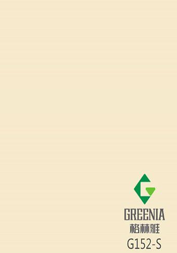 杏仁黄防火板               G152-S