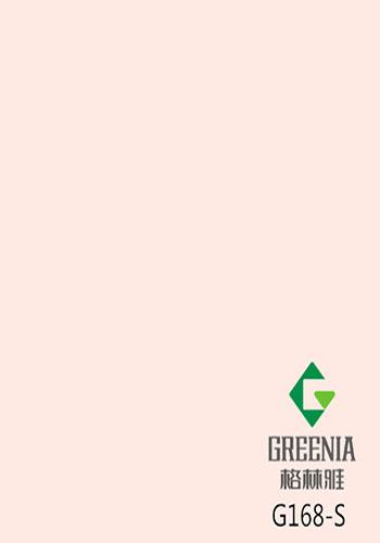 红鹤色防火板               G168-S