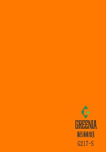 淡橙防火板                   G217-S