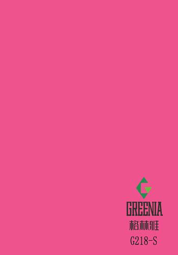 红紫防火板                   G218-S
