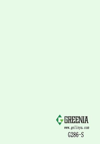 濒海绿防火板                 G286-S