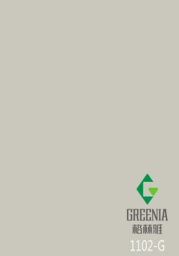 晓灰色防火板                 1102-G