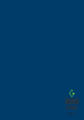 涤蓝色防火板                1166-G
