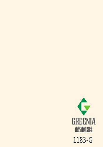 荷花白防火板                1183-G