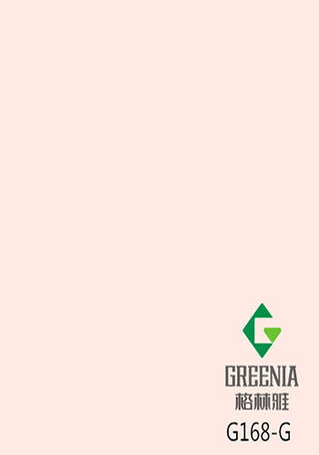 粉红色防火板                G168-G