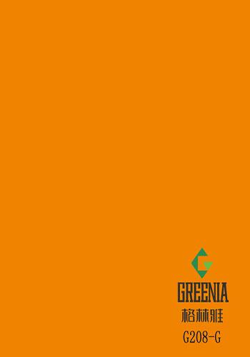 芒果色防火板                G208-G