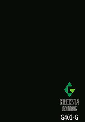 正黑色防火板                  G401-G