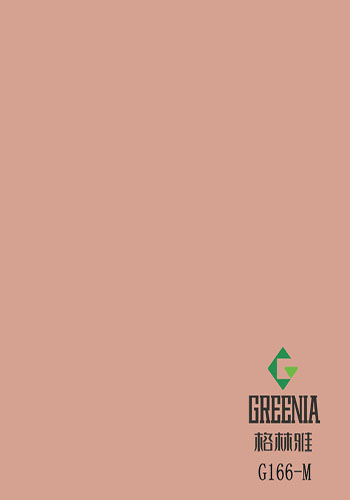 玫瑰灰防火板            G166-M