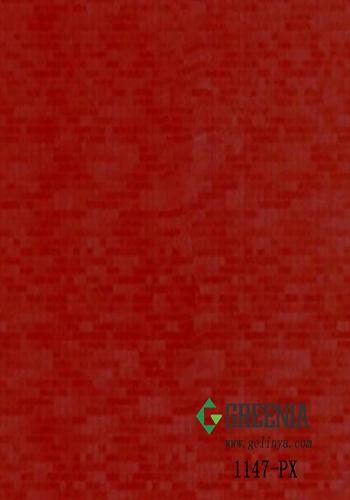 褐红防火板              1147-PX