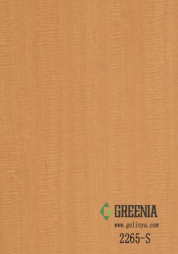 非洲橄榄木防火板          2265-S