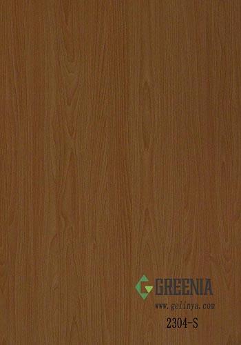 红山毛榉防火板            2304-S