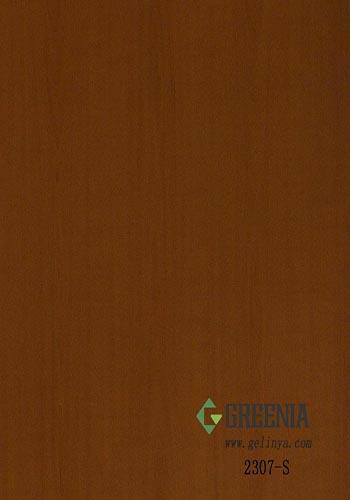 天然梨木防火板              2307-S