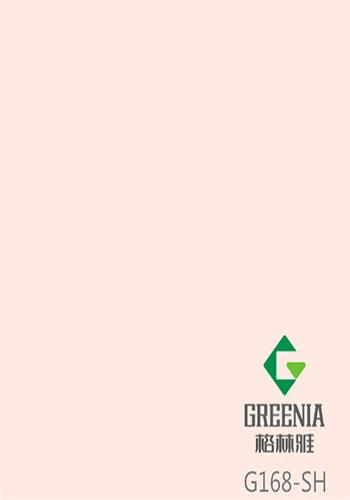 粉红防火板                 G168-SH