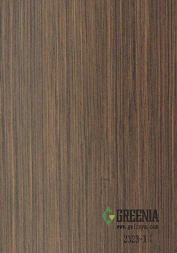 深棕斑马木防火板                      2323-X