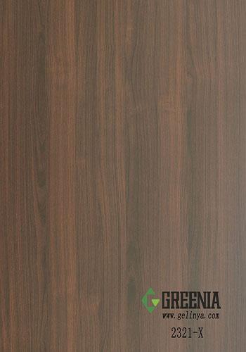 胡桃木防火板                           2321-X