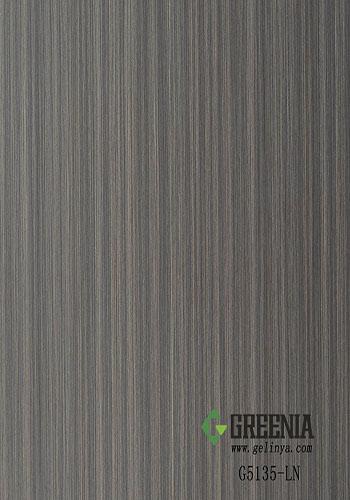灰色椰子木防火板               G5135-LN