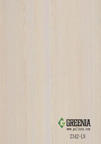 竹荚白防火板                    2342-LN