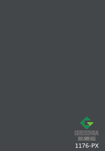 铁灰防火板             1176-PX