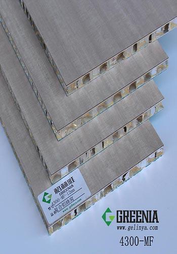 4300-MF铝蜂窝复合板