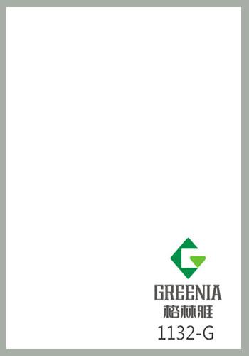 雪白色防火板                1132-G