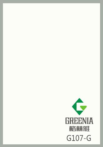 羊毛色防火板             G107-G
