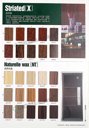 天然木皮、压木纹防火板色卡