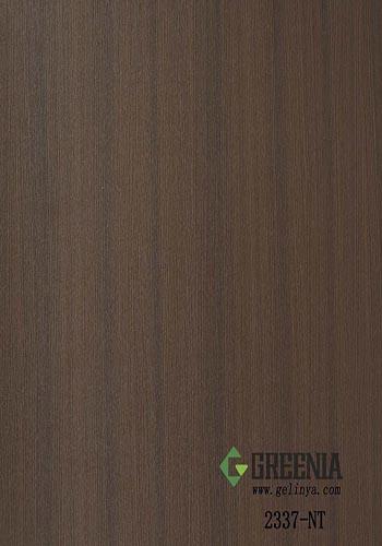 陈年柚木防火板                 2337-NT