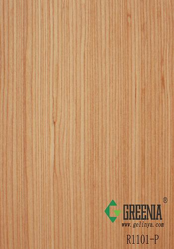 真木皮防火板                  R1101-P