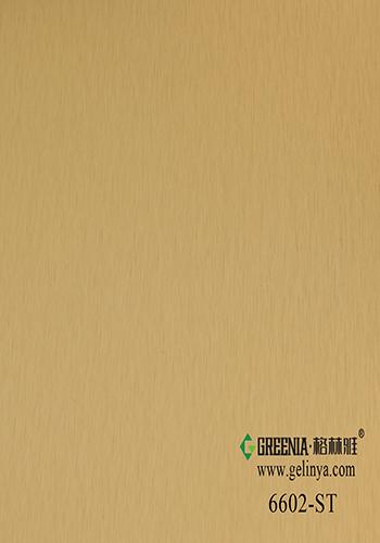 黄铜拉丝面防火板             6602-ST